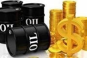 قیمت جهانی نفت در 7 بهمن 99