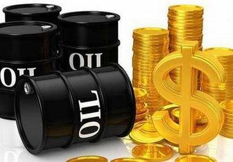 قیمت جهانی نفت در 25 بهمن ماه