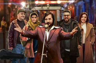 «مطرب» پرفروشترین فیلم تاریخ سینمای ایران شد/رکوردشکنی «مصطفی کیایی»