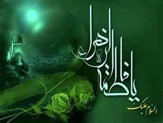 مواضع حضرت زهرا(س) اساس مذهب تشیع را تقویت و تأیید میکند