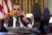 پیشنهاد اوباما برای بیرون انداختن ترامپ از کاخ سفید