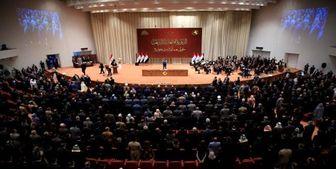 پارلمان عراق منحل میشود