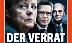 خیانت آلمانی + عکس