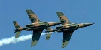 حمله هوایی علیه مواضع تروریستهای بوکوحرام