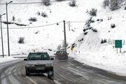 درخواست مرکز کنترل ترافیک راهور ناجا از هم وطنان/ از سفرهای غیرضروری اجتناب کنید
