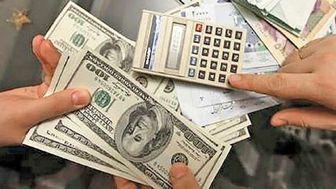افزایش نرخ رسمی ۱۶ ارز+ جدول