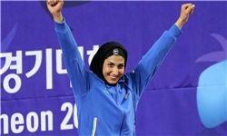 بانوی کاراته کای ایران طلا گرفت