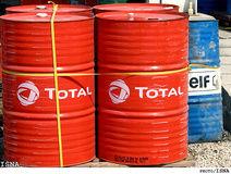 کاهش بهای نفت در بازار