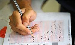نتایج اولیه آزمون ارشد اعلام شد + لینک نتایج