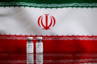 واکسن ایرانی واردات واکسن را افزایش داد