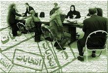 درخواست دیدار جبهه اصلاحطلبان برای دیدار با رهبری