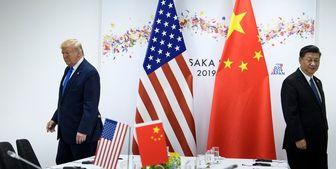 واکنش تند چین به اقدام اخیر آمریکا