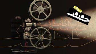 136 فیلم کرونایی در راه «سینماحقیقت»