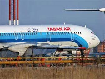نقص فنی در پرواز نجف به تهران