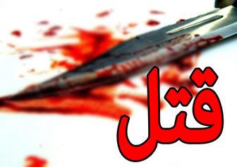 قتل داماد توسط برادران عروس