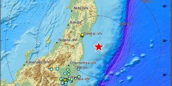 زلزله 7.1 ریشتری فوکوشیمای ژاپن را لرزاند