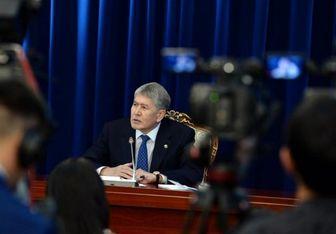 وضعیت قرقیزستان ملتهب شد
