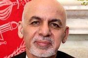 اشرف غنی: به افغانستان باز میگردم /  با یک پیراهن و دمپایی فورا خارج شدم
