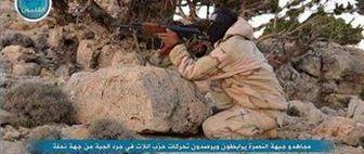 جبهه النصره: ۱۱ تن از افراد مرتبط با حزب الله ایرانی را کشتیم!