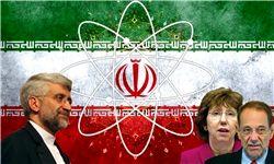 بررسی میزبانی گفتگوهای ایران با ۱ + ۵توسط قاهره
