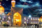 معجزه امام رضا(ع) در کمک به زائران بحرینی