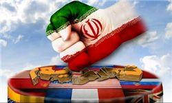 کمک آمریکا به شرکت های خارجی برای دور زدن تحریم های ایران