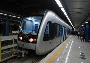 مترو به استقبال بهار می رود