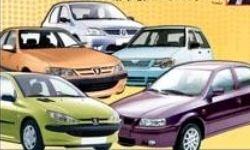 قیمت خودروهای داخلی در 3 خرداد 96