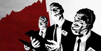 کرونا با عصر سرمایهداری چه خواهد کرد؟