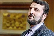 تحویل نامه ایران به آژانس درخصوص فردو