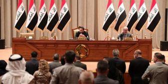 واکنش پارلمان عراق به اهانت به پیامبر اکرم (ص)