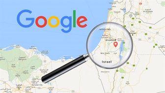 حذف نام فلسطین از نقشههای گوگل و اپل!