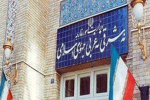 علت اخراج دو دیپلمات هلندی از ایران