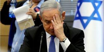 نتانیاهو در تشکیل کابینه شکست خورد