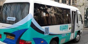 اختصاص 72 خط اتوبوس و مینیبوس رزروی برای محدوده بازار تهران