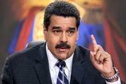 طرح تحریم علیه«مادورو» و «اعضای ارشد دولت ونزوئلا»