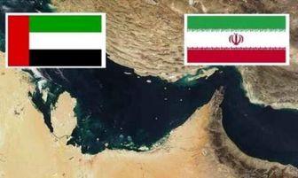 توضیحات امارات درباره نشست گارد ساحلی این کشور با ایران