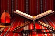 اهمیت وفای به عهد از دیدگاه قرآن کریم
