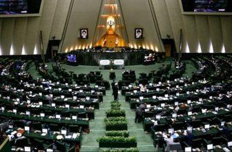 بررسی سند راهبردی توافق ایران و چین در مجلس