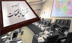 ۳وزیر به کمیسیون آموزش مجلس میروند