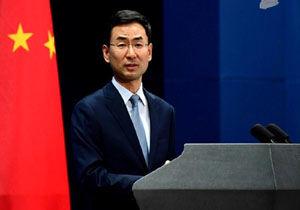 چین دخالت اتحادیه اروپا را محکوم کرد