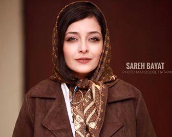 پُست عاشقانه «ساره بیات»/ عکس