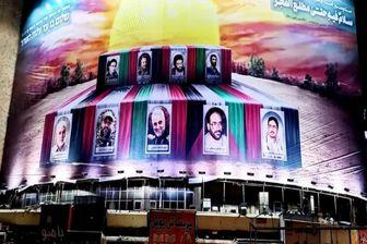 دیوارنگاره میدان «ولیعصر(عج)» با شعار طلوع دوباره