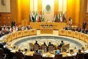 نشست اتحادیه عرب برای بررسی جنایات رژیم صهیونیستی