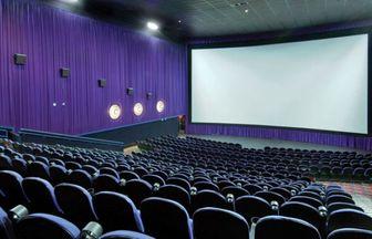 آمادهسازی سینماها برای جشنواره فجر