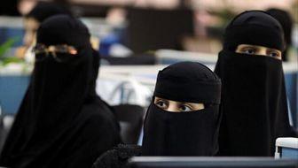 ممنوعیت استفاده از برقع برای زنان عربستانی در جشنواره گردشگری ریاض