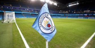 پیروزی منچستر سیتی در هفته هفتم لیگ برتر