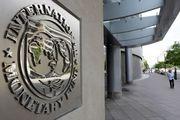 صندوق بینالمللی پول خواستار محرکهای مالی بیشتر برای تقویت اقتصاد جهان شد