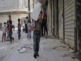 تاجران مرگ در حلب