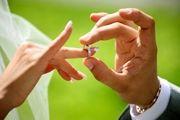 اصالت خانوادگی چقدر در ازدواج اهمیت دارد ؟